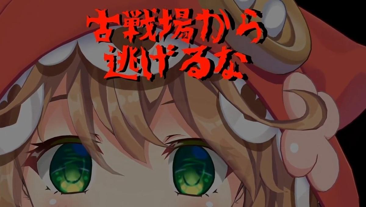 f:id:yuusirakawa:20200625204654j:plain