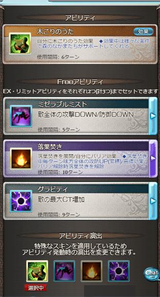 f:id:yuusirakawa:20200625205347p:plain