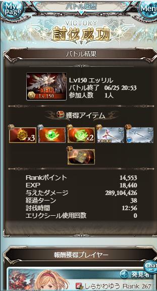 f:id:yuusirakawa:20200625205516p:plain
