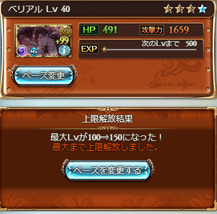 f:id:yuusirakawa:20200705181548p:plain