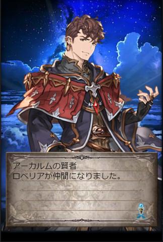 f:id:yuusirakawa:20200705181608p:plain