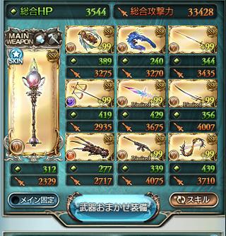 f:id:yuusirakawa:20200705182234p:plain