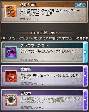 f:id:yuusirakawa:20200705182341p:plain