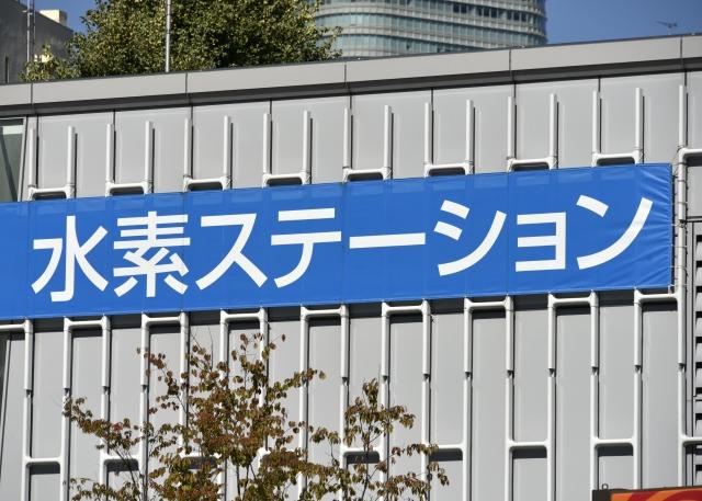 f:id:yuusiro17:20190203061605j:plain