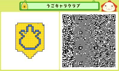 20121223104651