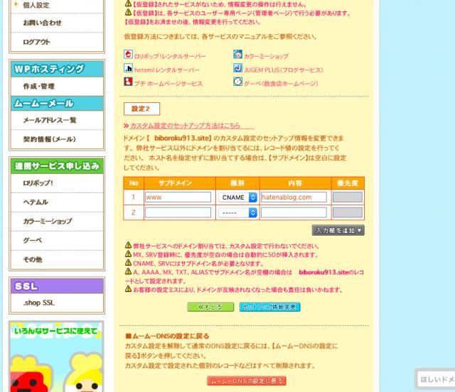 f:id:yuusuke913:20180416232257p:plain