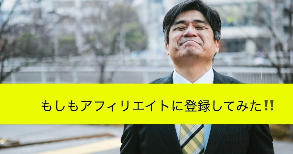 f:id:yuusuke913:20180817210916j:plain