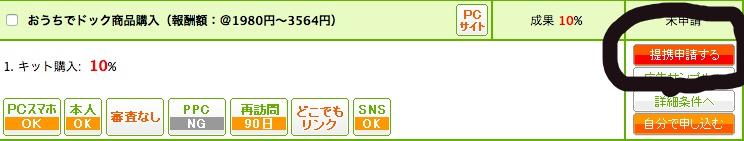 f:id:yuusuke913:20180817212558j:plain