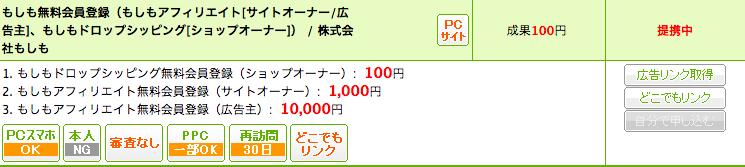 f:id:yuusuke913:20180817213130p:plain