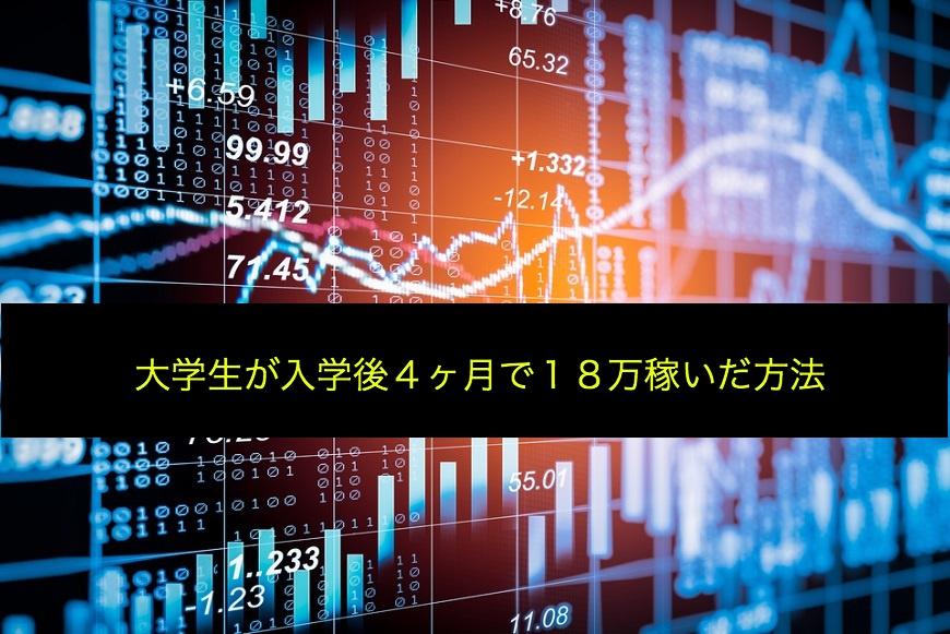 f:id:yuusuke913:20180817230621j:plain