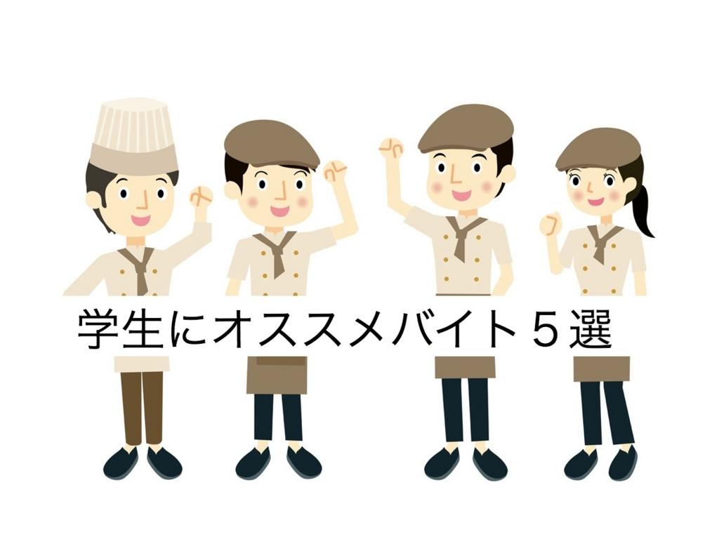 f:id:yuusuke913:20180825232721j:plain