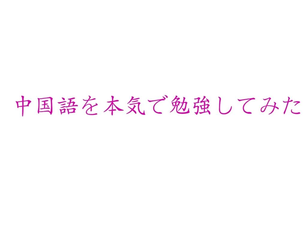 f:id:yuusuke913:20180827212138j:plain