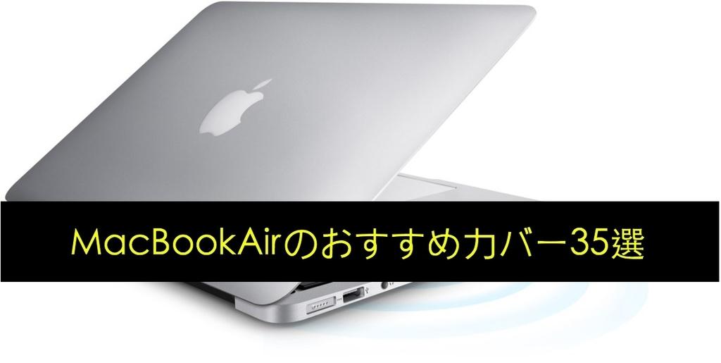 f:id:yuusuke913:20180831093904j:plain