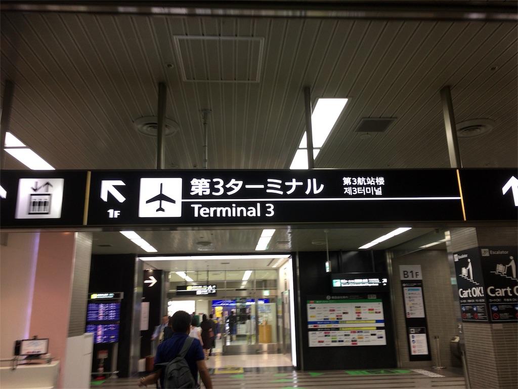 f:id:yuusuke913:20180906110248j:image