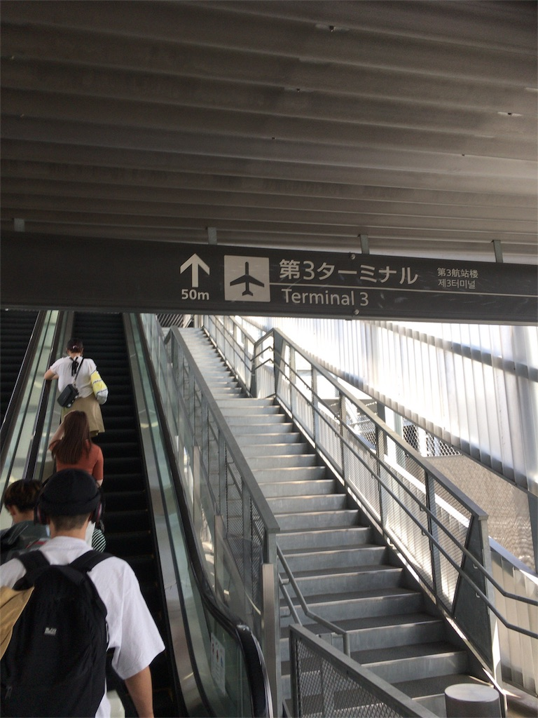 f:id:yuusuke913:20180906110917j:image