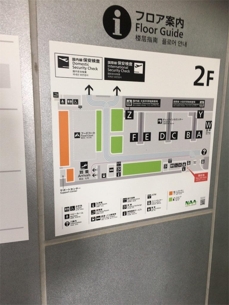 f:id:yuusuke913:20180906111221j:image