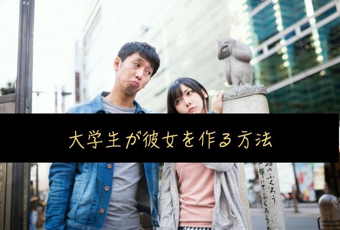 f:id:yuusuke913:20180921131606j:plain