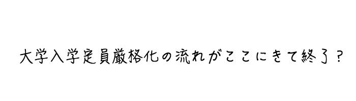 f:id:yuusuke913:20180923182915j:plain