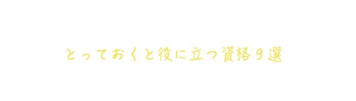 f:id:yuusuke913:20180923224926j:plain