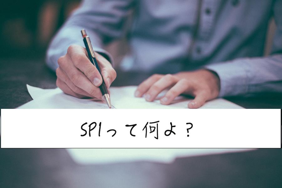 f:id:yuusuke913:20180924233209j:plain