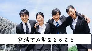 f:id:yuusuke913:20180926145631j:plain
