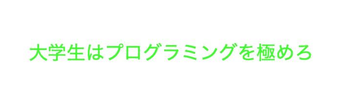 f:id:yuusuke913:20180928140250j:plain