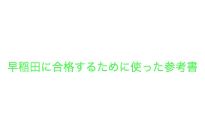 f:id:yuusuke913:20180929104203j:plain