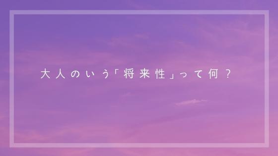 f:id:yuusuke913:20181001171548j:plain