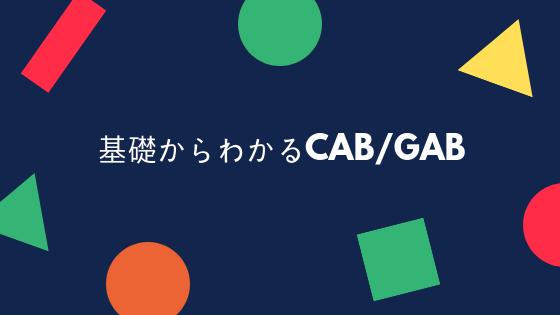 f:id:yuusuke913:20181002133756p:plain