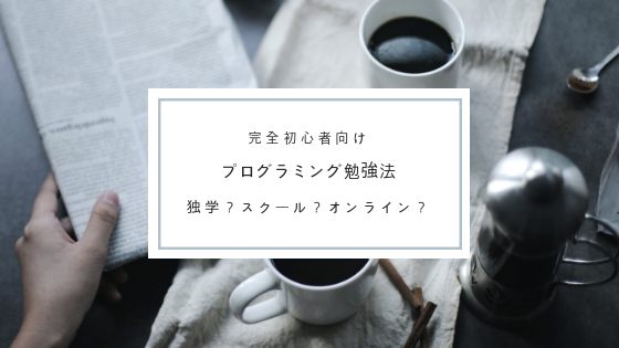 f:id:yuusuke913:20181005154023p:plain