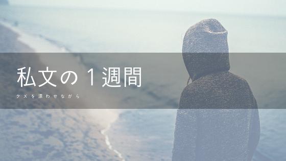 f:id:yuusuke913:20181007153535p:plain