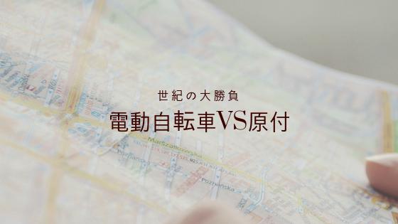 f:id:yuusuke913:20181009122407p:plain