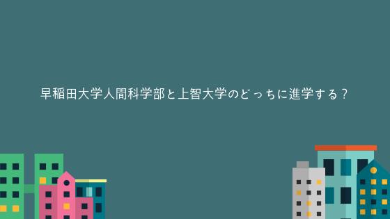 f:id:yuusuke913:20181014163311p:plain
