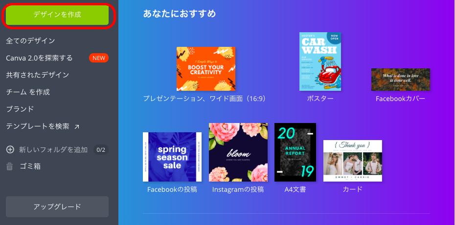 f:id:yuusuke913:20181108231604p:plain
