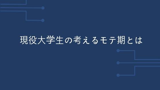 f:id:yuusuke913:20181109142757j:plain