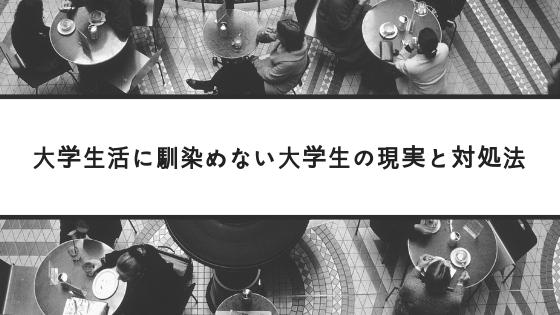 f:id:yuusuke913:20181109235838p:plain