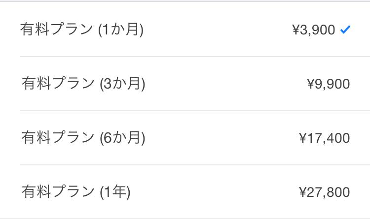 f:id:yuusuke913:20181112011148j:plain