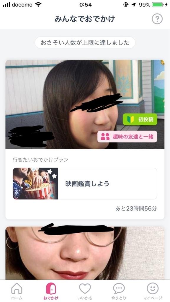 f:id:yuusuke913:20181112011618j:plain