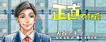 f:id:yuusuke913:20181112170617j:plain