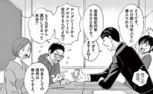 f:id:yuusuke913:20181112170731j:plain