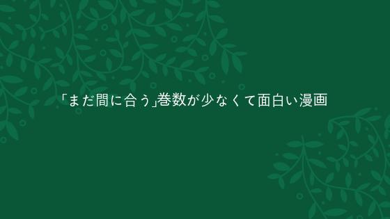 f:id:yuusuke913:20181112171135p:plain