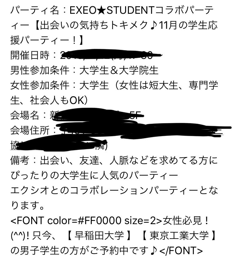 f:id:yuusuke913:20181114131241j:plain