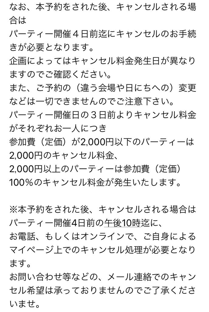 f:id:yuusuke913:20181114131341j:plain