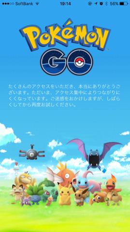 f:id:yuusukehoshino2015:20160731174201p:plain