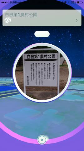 f:id:yuusukehoshino2015:20160731174405p:plain