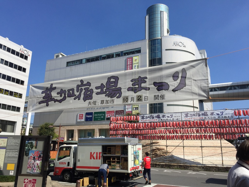 f:id:yuusukehoshino2015:20161003013024j:plain