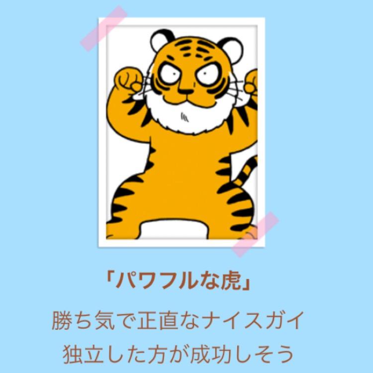 f:id:yuusukehoshino2015:20161004165137j:plain