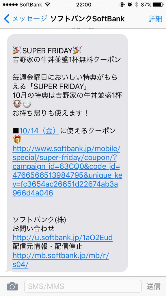 f:id:yuusukehoshino2015:20161014021314p:plain