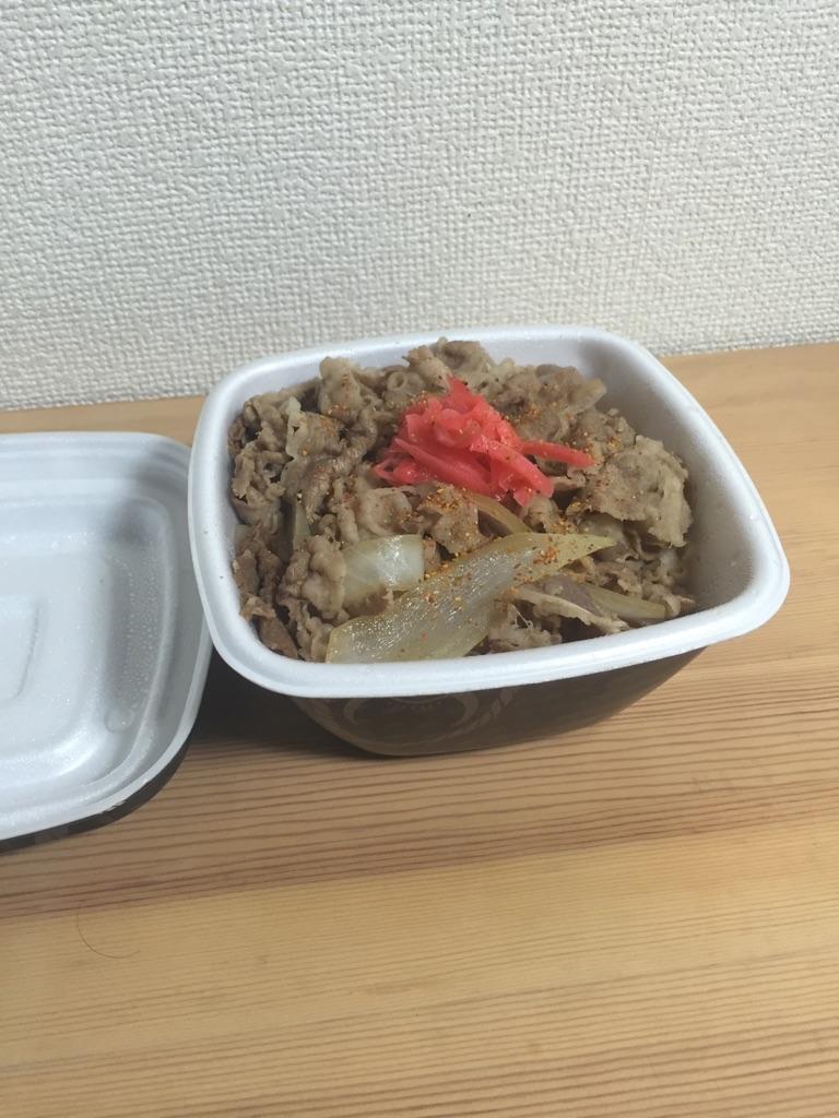 f:id:yuusukehoshino2015:20161014231858j:plain
