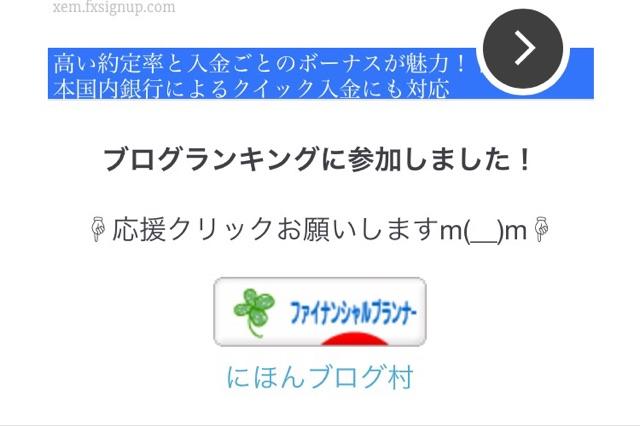 f:id:yuusukehoshino2015:20161029133317j:plain